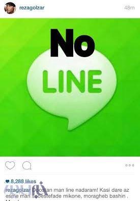 سوء استفاده از نام محمدرضا گلزار در «LINE»