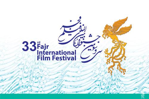 تاریخچه سانسور در فیلم های هنری سینمای ایران