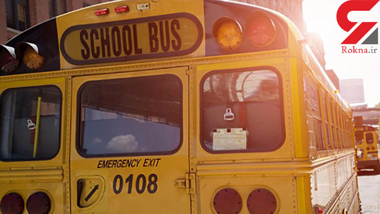 دختر بچه 9 ساله زیر چرخهای اتوبوس مدرسه جان داد