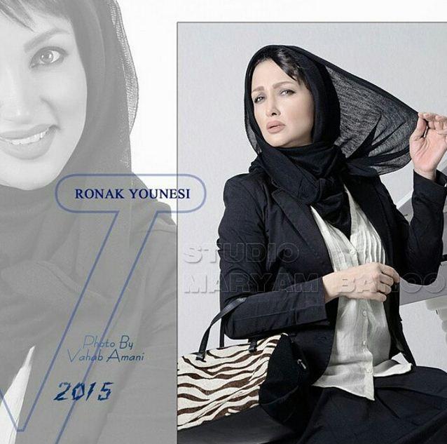عکس جدید آتلیه ای روناک یونسی