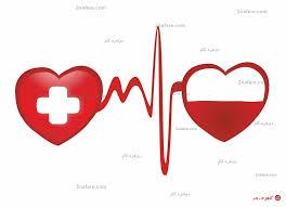 نهم مردادماه روز اهدای خون اهدای زندگی