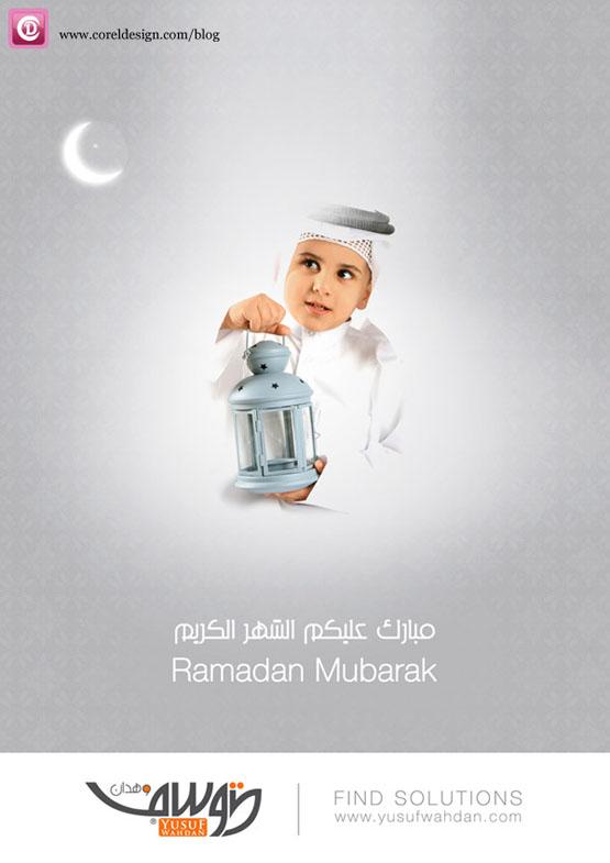 تصاویر: تبلیغات تجاری جالب برای ماه رمضان