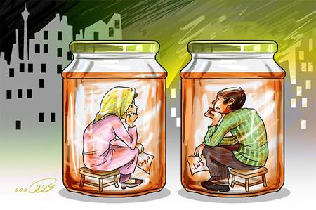 مجموعه کاریکاتورهای اجتماعی موانع و مشکلات ازدواج