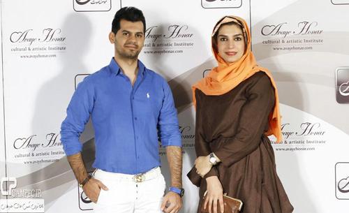 امین زندگانی و همسرش در کنسرت شهاب رمضان