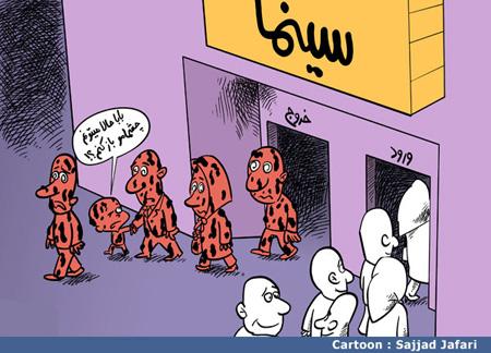 کاریکاتورهای سینما
