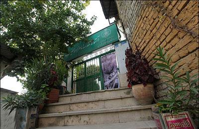 بقعه امامزاده مطیب در تهران تصاویر
