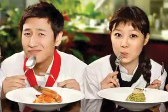 گفتگو با بازیگر زن سریال کره ای پاستا