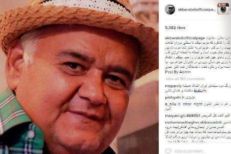 ادعاهای جوانی که کلیهاش را به اکبر عبدی اهدا کرده است