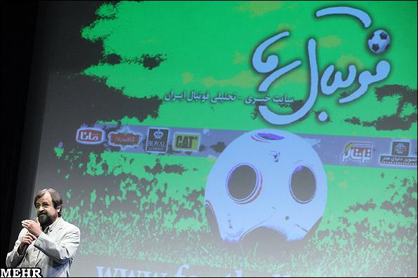 گزارش تصویری نمایش فیلم سلطان