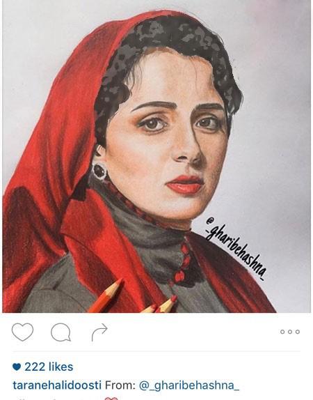 نقاشی ترانه علیدوستی و یادی از سریال شهرزاد