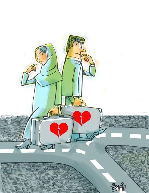 کاریکاتور طلاق عاطفی