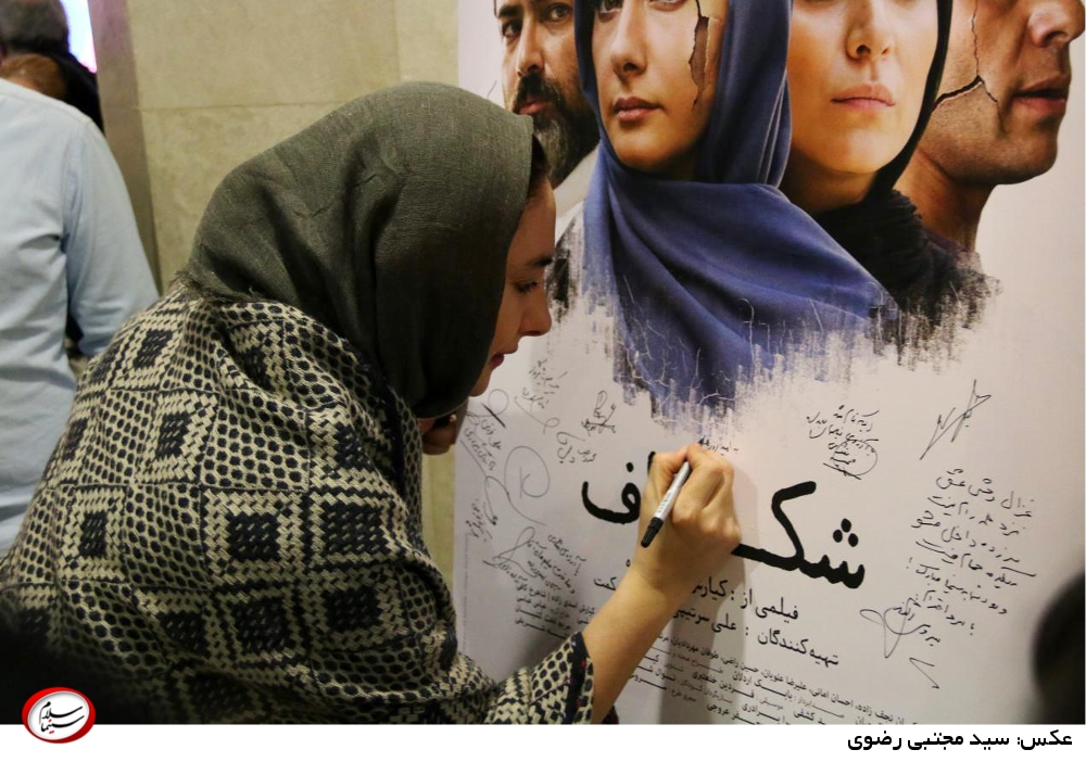 هانیه توسلی و سحر دولتشاهی در اکران خصوصی فیلم شکاف