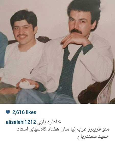 عکس دیده نشده از فریبرز عرب نیا