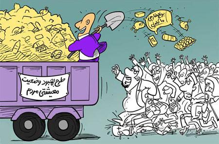 کاریکاتورجالب توزیع سبدکالا