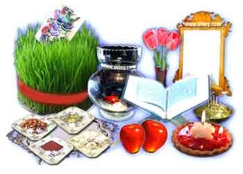 عید نوروز و چگونگی پیدایش آن / روایت های اسلامی درباره عید نوروز