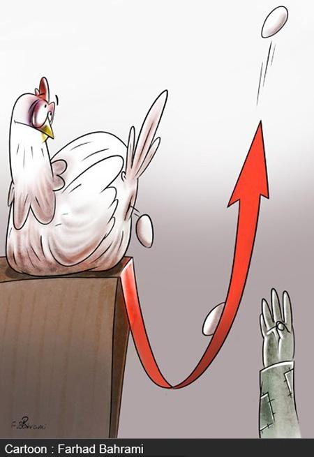 کاریکاتورهای جالب و دیدنی (23)