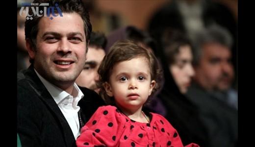 پژمان بازغی و دخترش در مراسم اختتامیه فیلم فجر