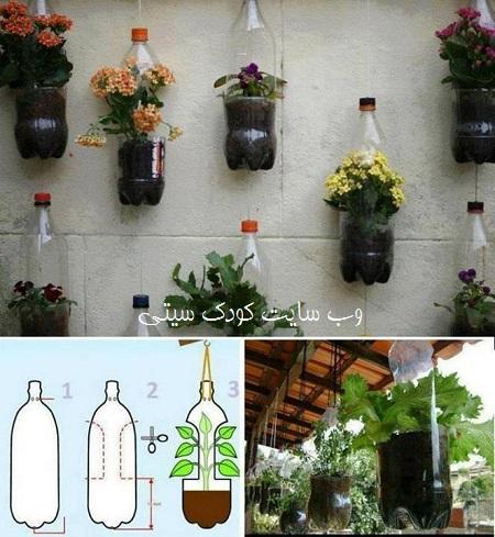 تزیین دیوار حیاط مهد کودک با ساخت کاردستی گلدان ابتکاری  تصاویر