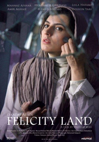 لیلا حاتمی، مهناز افشار و حامد بهداد در شبکه نمایش خانگی  عکس