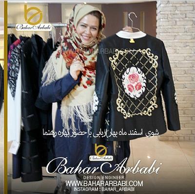 حضور بهاره رهنما در یک شوی لباس معروف در تهران