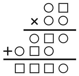 معمای ریاضی محاسبات ساده