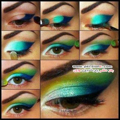 مدل های آرایش چشم به سبک پر طاووس