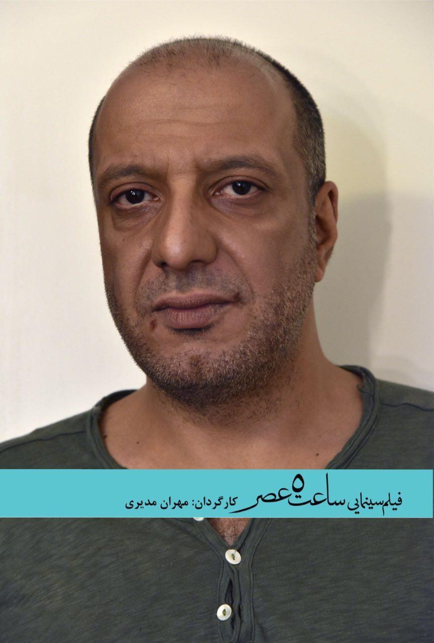امیر جعفری در فیلم جدید مهران مدیری