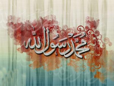 مبعث رسول اکرم(ص) در 27 رجب