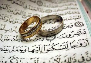 ماه ربیع الاول و ازدواج در آن چه برکاتی دارد؟(2)
