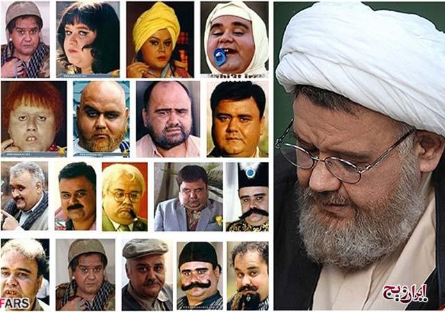 مشهورترین چهره هایی که ممنوع التصویر شدند  عکس