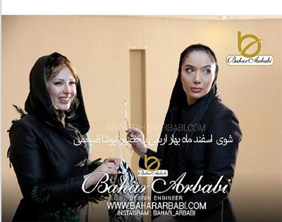 حضور نیوشا ضیغمی در یک شوی لباس معروف در تهران