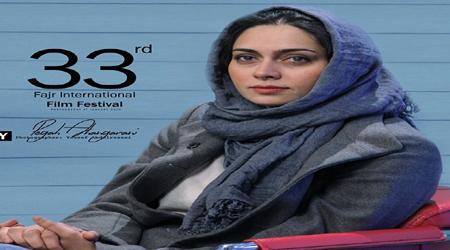سرنوشت بازیگران دختر سینمای ایران چه شد؟ گزارشی از ستاره ها و فراموش شدگان !