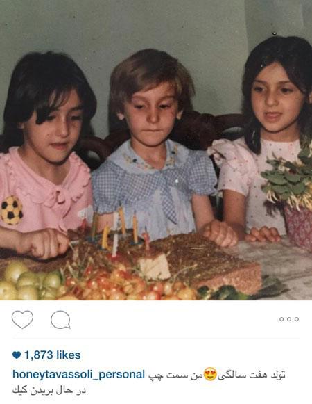 تولد هفت سالگی هانیه توسلی