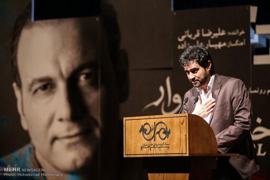 آزاده نامداری و همسرش در مراسم رونمایی از یک آلبوم موسیقی / حضور هنرمندان و بازیگران از جمله شهاب حسینی و الهام پاوه نژاد