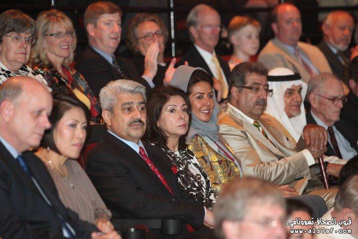 دختر ملک عبدالله پادشاه عربستان سعودی  تصاویر