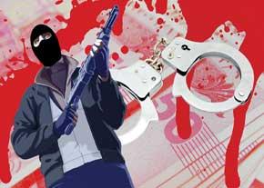 تبهکاران محافظ خودروی حامل پول بانک را کشتند