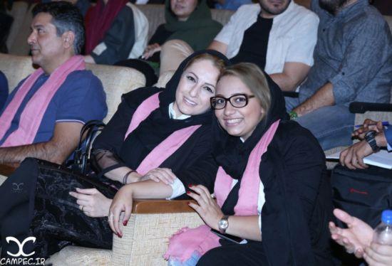 حضور بازیگران مشهور در مراسم اختتامیه جشنواره فیلم سلامت