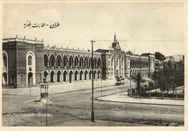 تهران و اولین خیابان های آن را بهتر بشناسید